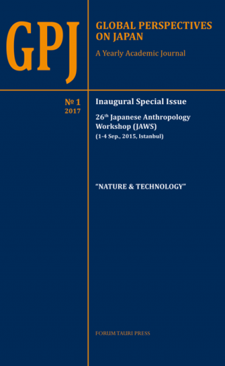 Global Perspectives on Japan (GPJ)