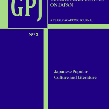 Global Perspectives on Japan #3