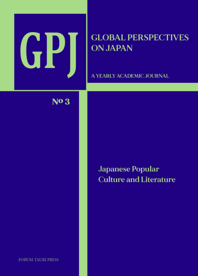 GPJ 3