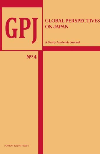 GPJ 4
